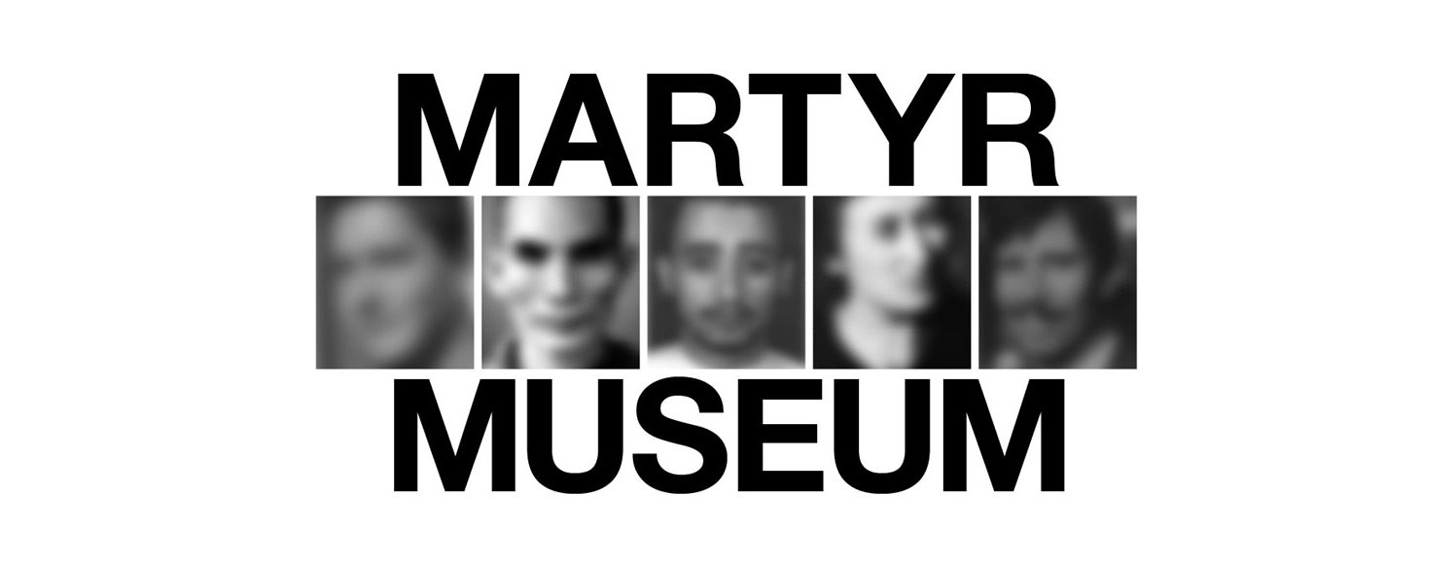 martyr-museum-cover